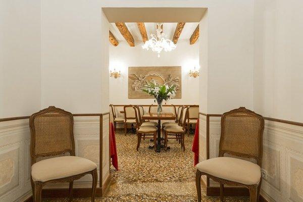 Palazzo Guardi - фото 5