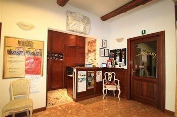 Palazzo Guardi - фото 9
