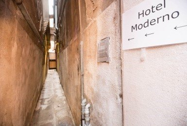 Moderno - фото 23