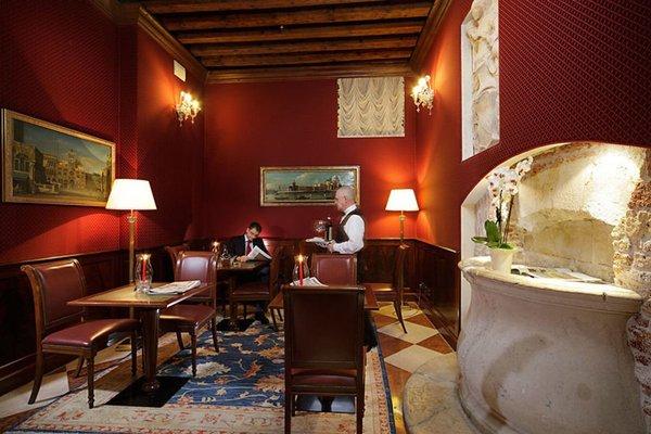 Duodo Palace Hotel - фото 11
