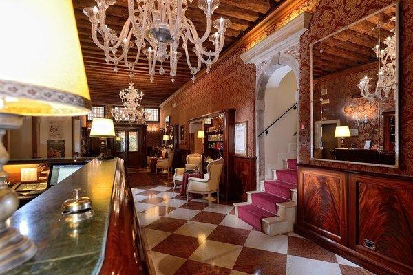 Duodo Palace Hotel - фото 7