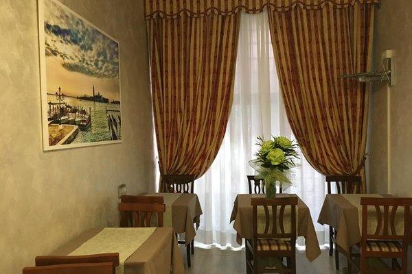Al Palazzo Lion Morosini - фото 10