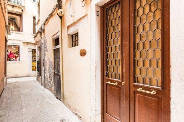 Palazzo La Scala - фото 14