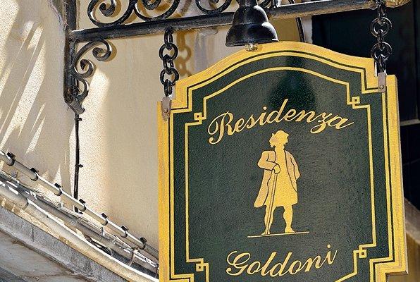 Residenza Goldoni - фото 12