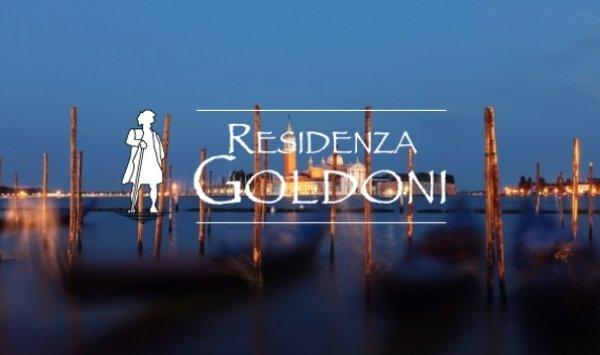 Residenza Goldoni - фото 20