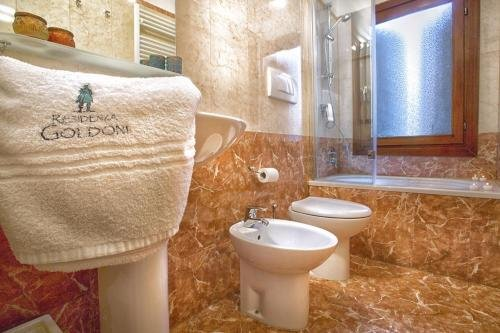 Residenza Goldoni - фото 7