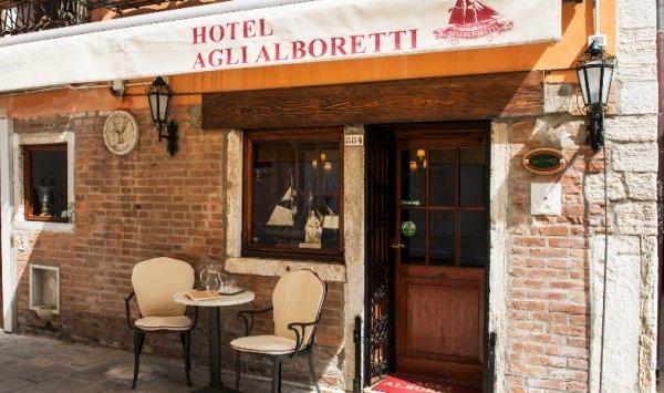 Hotel Agli Alboretti - фото 11