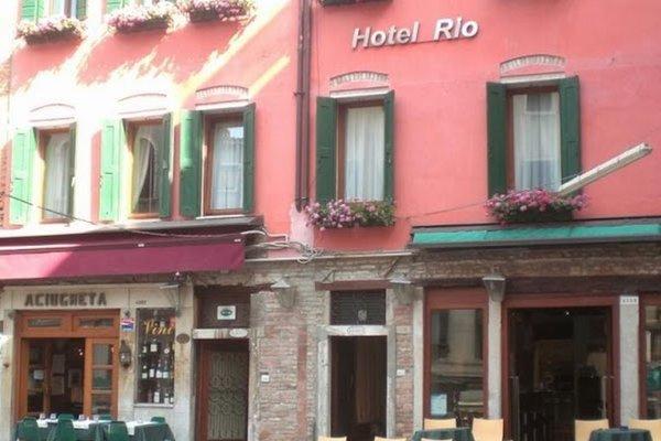 Hotel Rio - фото 19