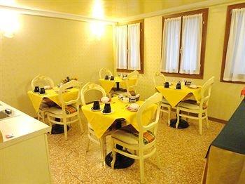Residenza La Campana - фото 14