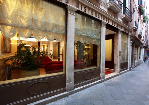 Hotel Bella Venezia - фото 16