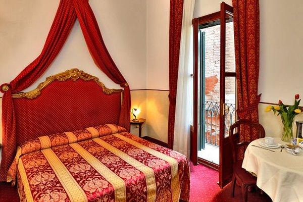 Residenza Ca' Malipiero - фото 1