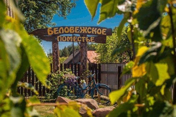 Usadba Belovezhskoye Pomestye - фото 22