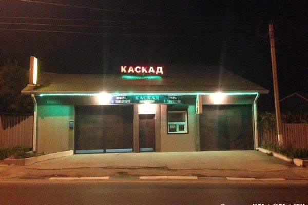 Отель Каскад - фото 10