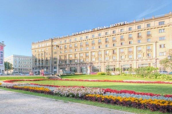Отель «Рига», Рига