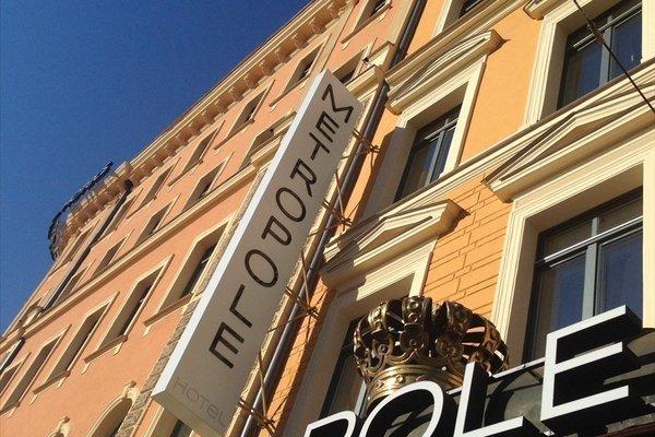 SemaraH Hotel Metropole - фото 21