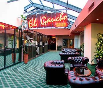 Atrium Hotel - фото 11