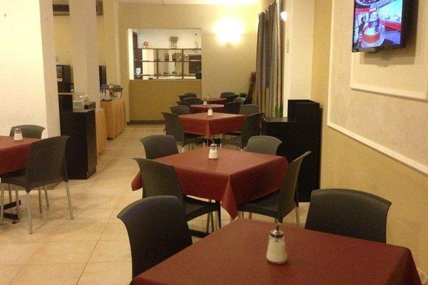 St. Julian's Bay Hotel - фото 7