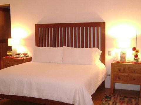 Hotel Boutique Casareyna - фото 1