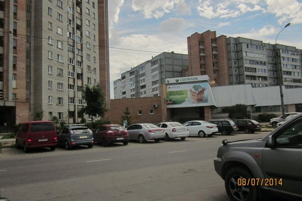 Хостел Лайк Обнинск - фото 23