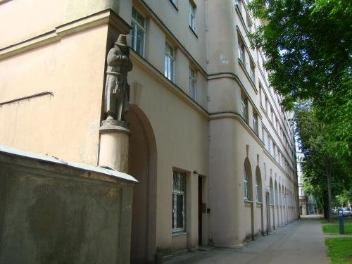 Apartment Auseklis - фото 15