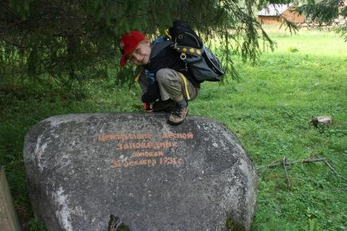 Agroferma Tochka Otdykha - фото 7