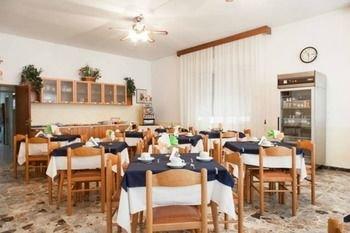 Hotel Ronconi - фото 14