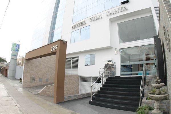 Hotel Vila Santa Miraflores - фото 23