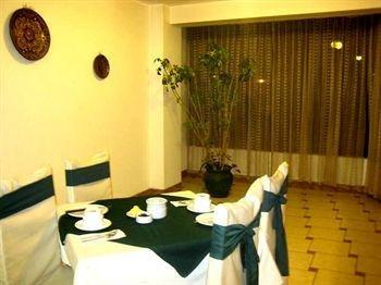 Hotel Pachacuteq - фото 11