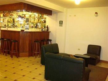 Hotel Pachacuteq - фото 6