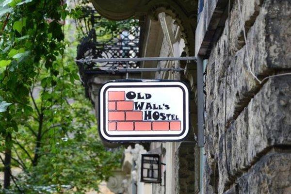 Old Walls Hostel - фото 23