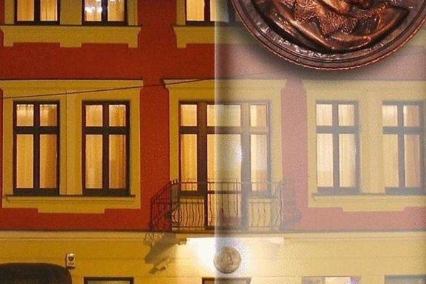 Pokoje Goscinne Rubens - фото 20