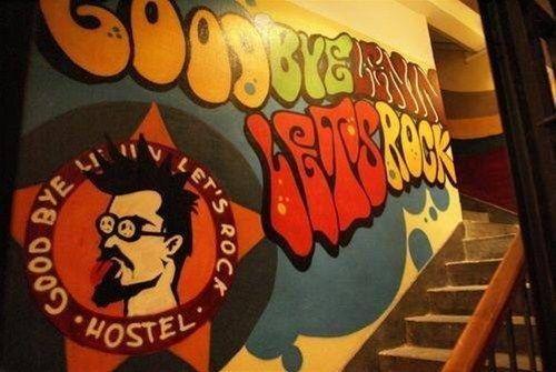 Let's Rock Hostel - фото 17