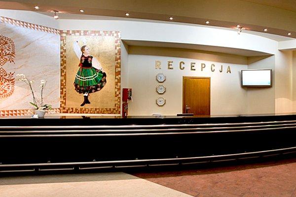 Hotel Gromada Warszawa Centrum - фото 15