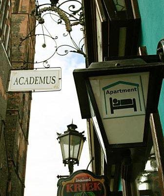 Academus - Cafe/Pub & Guest House - фото 23