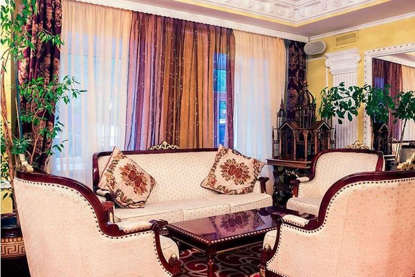 Отель Мандарин - фото 1