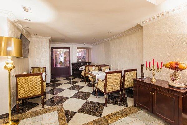 Отель Мандарин - фото 7