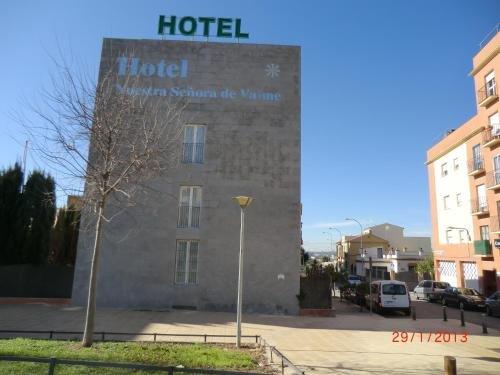 Hotel Nuestra Senora de Valme - фото 23