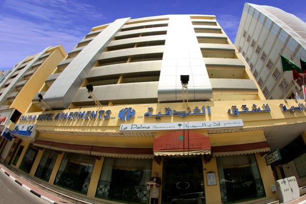 Khalidia Hotel Apartments - фото 0