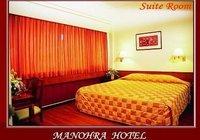 Отзывы Ma Hotel, 4 звезды