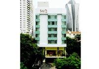 Отзывы SilQ Bangkok Hotel, 4 звезды
