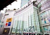 Отзывы Marvel Hotel Bangkok, 4 звезды
