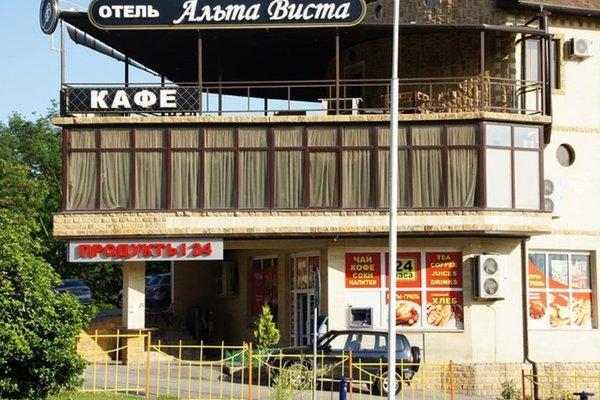 Alta Vista Hotel - фото 7