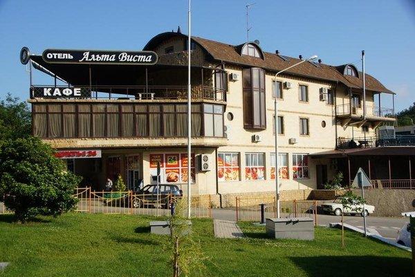Alta Vista Hotel - фото 9