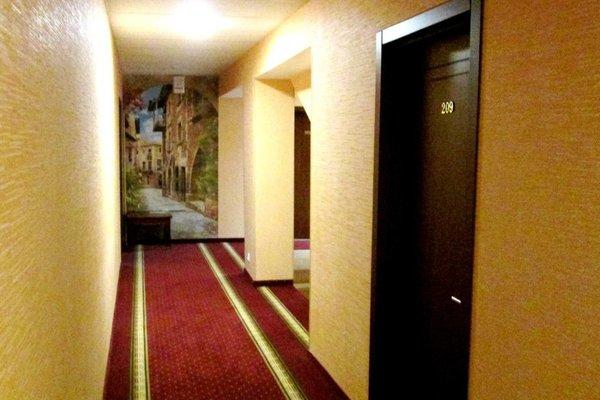 Отель Ресторан Прованс - фото 18