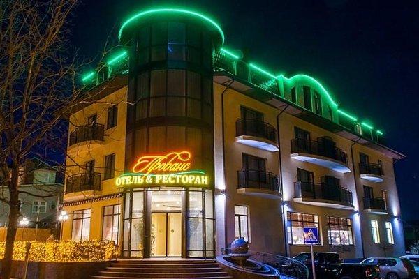 Отель Ресторан Прованс - фото 23