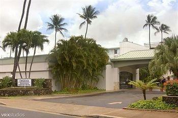 Photo of Airport Honolulu Hotel