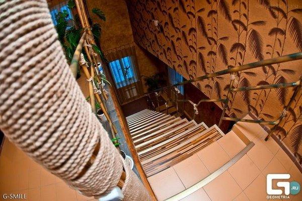 Jamayka Hotel - фото 20