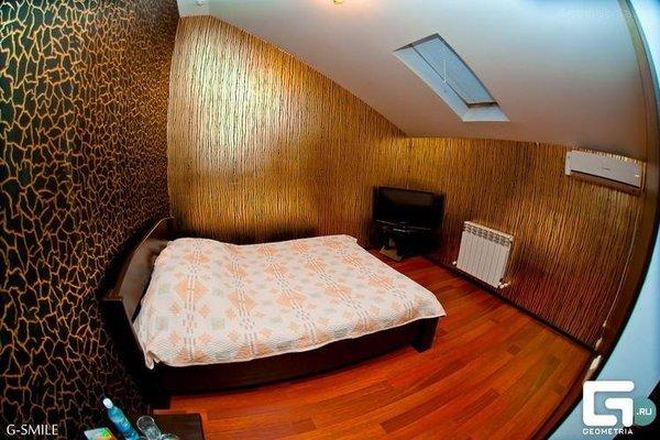 Jamayka Hotel - фото 5