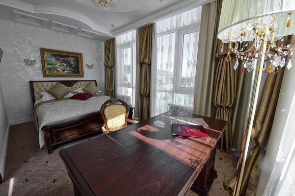 Бутик-отель Молли О'Брайн - фото 50