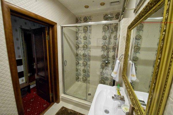 Бутик-отель Молли О'Брайн - фото 13